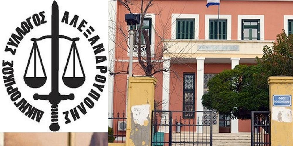 Παράταση αποχής λόγω έλλειψης μέτρων προστασίας για τον κορονοϊό, αποφάσισε ο Δικηγορικός Σύλλογος Αλεξανδρούπολης