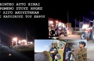 """ΒΙΝΤΕΟ: Αφιέρωμα στους κατοίκους του Έβρου και στην συμβολή τους στις """"μάχες"""" των συνόρων"""