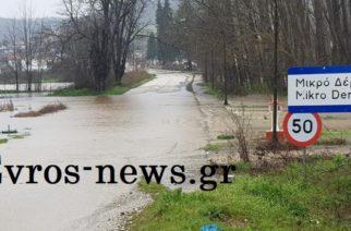Σουφλί: Ζημιές και σοβαρά προβλήματα σε οδικό δίκτυο, καλλιέργειες από τις έντονες βροχοπτώσεις (ΒΙΝΤΕΟ)