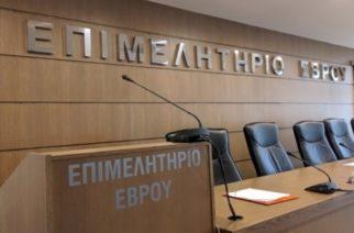 Επιμελητήριο Έβρου: Ζητάει πλήρη χρηματοδότηση των τραπεζών, του μέτρου αναστολής πληρωμής επιταγών
