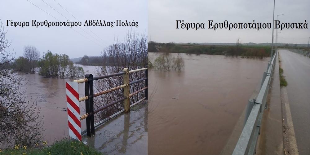 """Διδυμότειχο: """"Φούσκωσε"""" ο Ερυθροπόταμος, έκλεισε η γέφυρα Μεταξάδων (Αβδέλλας-Πολιάς) – Σε επιφυλακή απ' τις συνεχείς βροχοπτώσεις"""