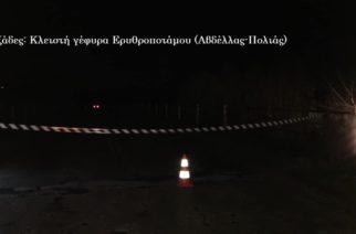 Διδυμότειχο: Κλειστές οι γέφυρες Ερυθροποτάμου, αυξημένη επιφυλακή λόγω μεγάλων όγκων νερού