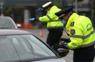 Δυο παραβάσεις για μετακινήσεις εκτός τόπου διαμονής στην Περιφέρεια ΑΜ-Θ εντόπισε χθες η αστυνομία