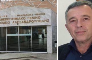 Π.Γ.Νοσοκομείο Αλεξανδρούπολης: Ευχαριστίες σε εταιρείες, συλλόγους, φορείς, ιδιώτες για τις δωρεές τους