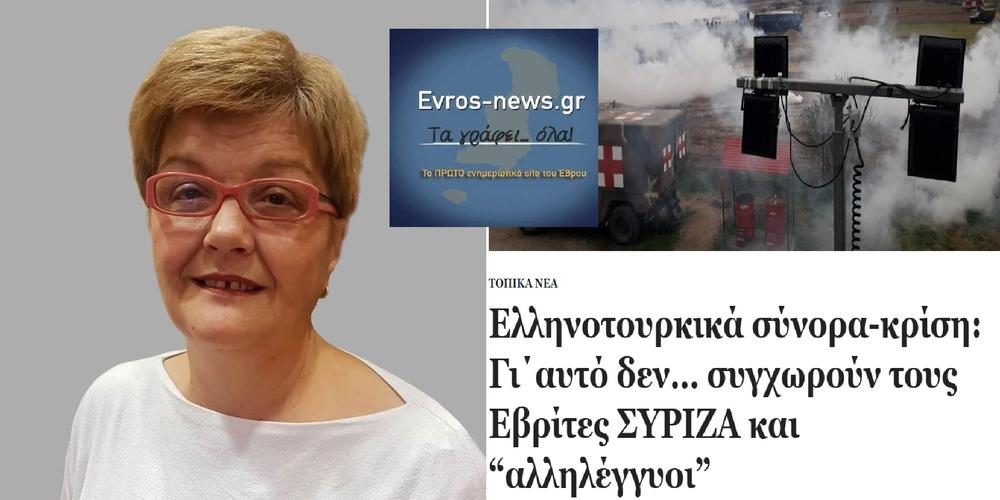 """Η οργισμένη απάντηση της μαμάς Γκαρά στο Evros-news.gr, τα like… Μαυρίδη και οι """"αποκαλύψεις"""" Παππά"""