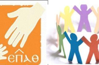 Η Εταιρία Προστασίας Ανηλίκων Εφετείου Θράκης, ευχαριστεί επιχείρηση για την προσφορά της