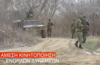ΓΕΕΘΑ: Εντυπωσιακό BINTEO των Ενόπλων Δυνάμεων, για την αντιμετώπιση της κρίσης στον Έβρο