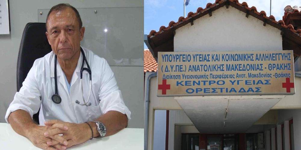 Παπαθανάκης (Διευθυντής Κ.Υ.Ορεστιάδας): Παραβίασα τις οδηγίες του Ε.Ο.Δ.Υ για τον κορονοϊό και προκάλεσα μεγαλύτερη αναστάτωση