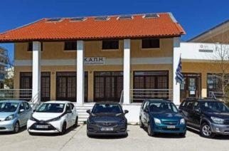 Πέντε αυτοκίνητα προσφοράτοπικών αντιπροσωπειών αυτοκινήτωνπαρέλαβε ο Δήμoς Αλεξανδρούπολης για τις ανάγκες του Πολυκοινωνικού