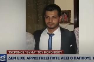 Απ' το Διδυμότειχο καταγόταν ο άτυχος 35χρονος που πέθανε ξαφνικά από κορονοϊό στην Θεσσαλονίκη (Βίντεο)