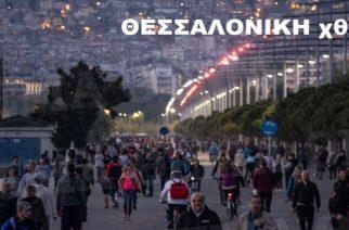 """Δεν κρατιούνται οι Έλληνες εν όψει λήξης των μέτρων – """"Βροχή"""" τα πρόστιμα για άσκοπες μετακινήσεις"""