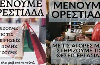 Ορεστιάδα: Ιδιώτης δημιούργησε αυτό που δεν έκανε χρόνια τώρα η δημοτική αρχή Μαυρίδη (ΒΙΝΤΕΟ)