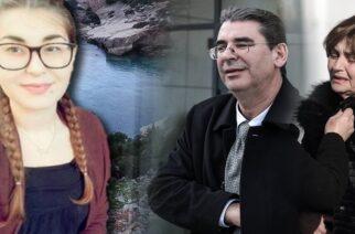Το συγκλονιστικό ευχαριστώ της οικογένειας Τοπαλούδη – «Χάσαμε την Ελένη μας, αλλά βρήκαμε χιλιάδες ψυχές»