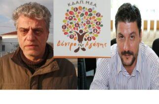Ορεστιάδα: Ιδιωτικό ΚΔΑΠΜΕΑ δημιούργησαν η σύζυγος του δημάρχου  Β.Μαυρίδη και η αδερφή του Αντιδημάρχου Α.Αρχοντίδη