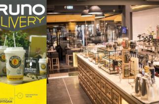 Αλεξανδρούπολη: To Bruno Coffee Stores επιστρέφει από Δευτέρα 4 Μαίου – Κοντά σας με delivery και take away