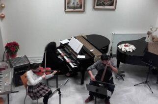 Επανέρχονται τα μαθήματα δια ζώσης στο Δημοτικό Ωδείο Αλεξανδρούπολης
