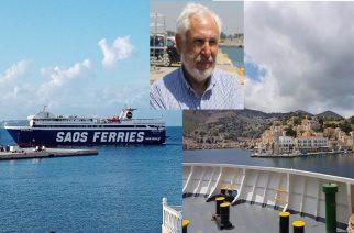 Δωρεάν μεταφορά των Σαμοθρακιτών αν επισκεφθούν νησιά των Δωδεκανήσων όπου ξεκίνησε δρομολόγια, ανακοίνωσε ο Φώτης Μανούσης