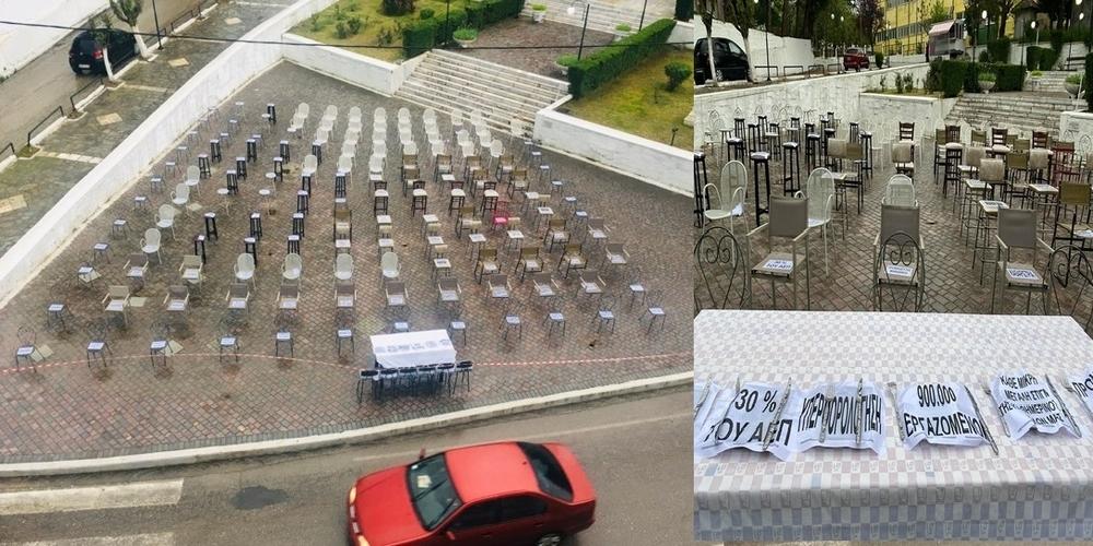 """Διδυμότειχο: Ξεκίνησε η σιωπηλή διαμαρτυρία με """"Άδειες Καρέκλες"""" των επαγγελματιών καφέ και εστίασης"""