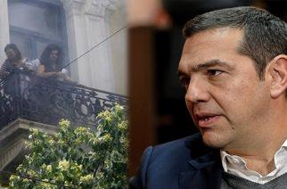 Αρνήθηκε να πάει στην εκδήλωση για τους καμένους νεκρούς της Marfin ο Τσίπρας
