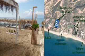 Αλεξανδρούπολη: Δημοτικό πάρκινγκ και όχι κατασκήνωση στην έκταση δίπλα στα ΚΑΑΥ, προτείνει ο Π.Μιχαηλίδης