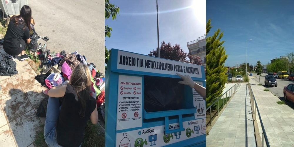 Πολυκοινωνικό δήμου Αλεξανδρούπολης: Δεν έχουμε καμιά σχέση με τα πεταμένα ρούχα και παπούτσια