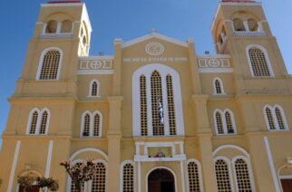 Τρεις Θείες Λειτουργίες ανακοίνωσε για αύριο Κυριακή που ξανανοίγουν οι εκκλησίες, η Μητρόπολη Αλεξανδρούπολης