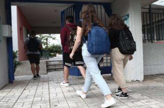 Ξανά στα θρανία από σήμερα οι μαθητές Γυμνασίου και Α', Β' Λυκείου