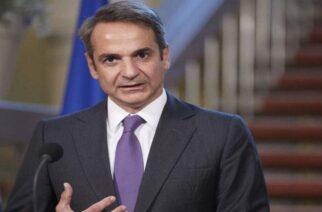 Τηλεδιάσκεψη αύριο Μητσοτάκη, με τους Πρωθυπουργούς Βουλγαρίας, Ρουμανίας, Σερβίας, για τις τουριστικές μετακινήσεις