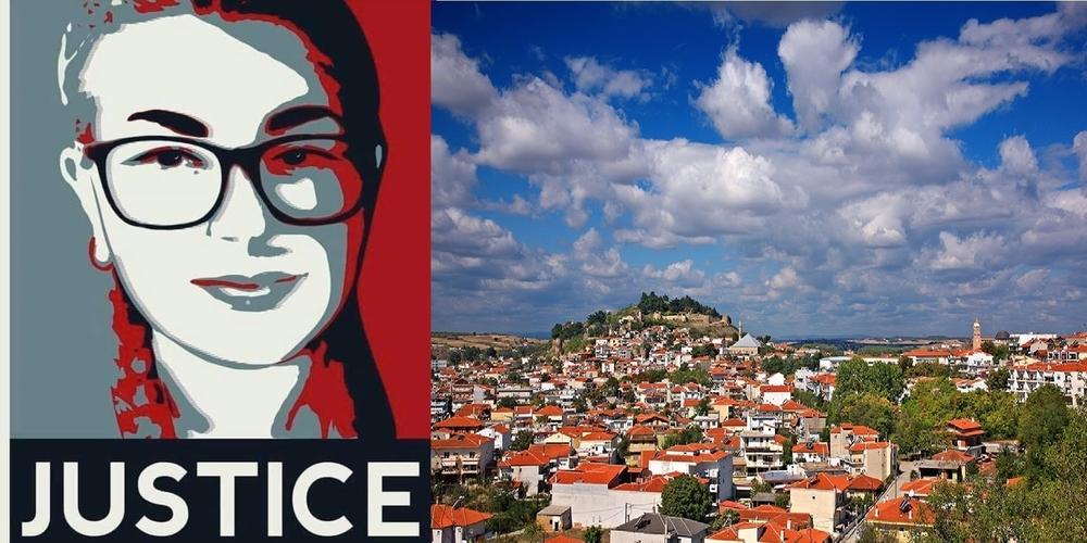 Διδυμότειχο: Το όνομα της δολοφονημένης Ελένης Τοπαλούδη θα δοθεί σε δρόμο της πόλης