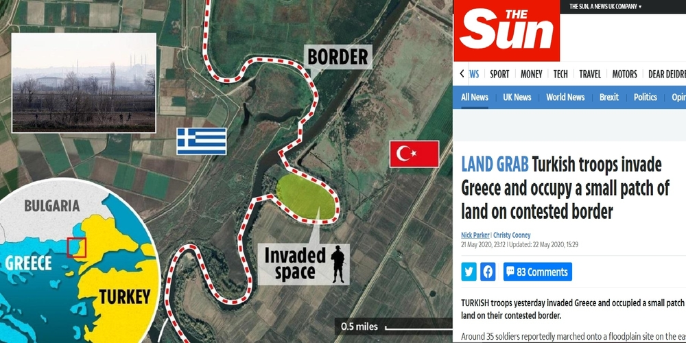 The Sun:«Τουρκικά στρατεύματα εισέβαλαν στην Ελλάδα και κατέλαβαν μικρό κομμάτι γης στον Έβρο»