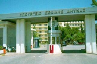Υπουργείο Εθνικής Άμυνας: Ουδέποτε κατελήφθη ελληνικό έδαφος από ξένες δυνάμεις στον Έβρο