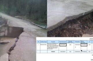 Σουφλί: Εγκρίθηκε απ' την Κυβέρνηση το έργο 4,3 εκατ. ευρώ, αποκατάστασης του δρόμου Μ.Δέρειο-Ρούσσα-Γονικό