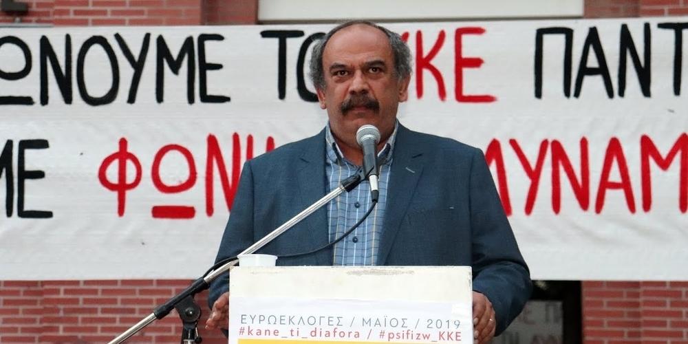 """Λαϊκή Συσπείρωση: Να τιμωρηθούν οι υπεύθυνοι για την """"μαύρη εργασία"""" στον δήμο Αλεξανδρούπολης"""