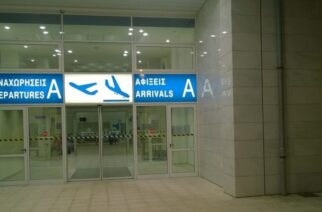 """Αλεξανδρούπολη: Το νέο ωράριο λειτουργίας του αεροδρομίου """"Δημόκριτος"""" για τον Ιούνιο"""