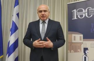 BINTEO:Το μήνυμα του Περιφερειάρχη ΑΜΘ Χρήστου Μέτιου για την 100ηεπέτειο απελευθέρωσης της Θράκης