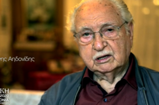 Με ΒΙΝΤΕΟ του Χρόνη Αηδονίδη το μήνυμα του υπουργείου Μακεδονίας-Θράκης για την απελευθέρωση της Θράκης