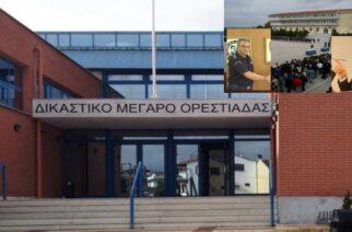 Προκαταρκτική εξέταση κατά παντός υπευθύνου από την Εισαγγελία Ορεστιάδας, από δημοσίευμα του Evros-news.gr