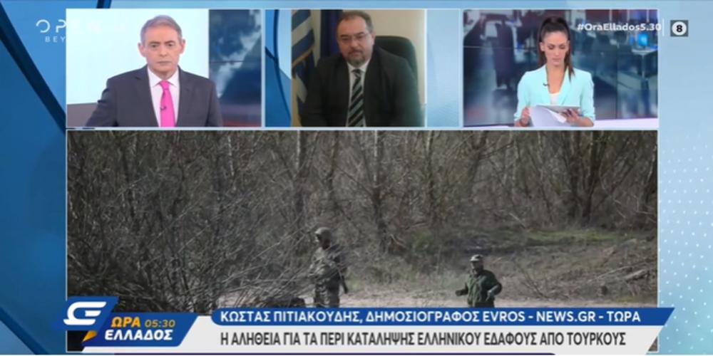 """Η ανάδειξη απ' το Evros-news.gr χρησιμοποίησης fake περιοχής απ' την αγγλική """"Sun"""" σε εκπομπή του OPEN TV"""