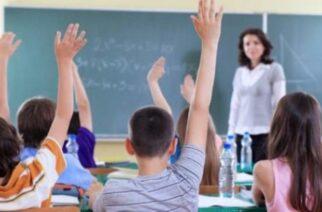 Πολυνομοσχέδιο για την Παιδεία: Τι αλλάζει σε βαθμούς, προαγωγή – Επιστρέφουν Λατινικά και Τράπεζα Θεμάτων