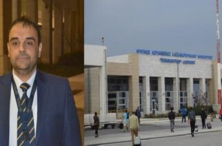 """Αυτό είναι το πρόγραμμα πτήσεων για τον Ιούλιο στο αεροδρόμιο """"Δημόκριτος"""" της Αλεξανδρούπολης"""