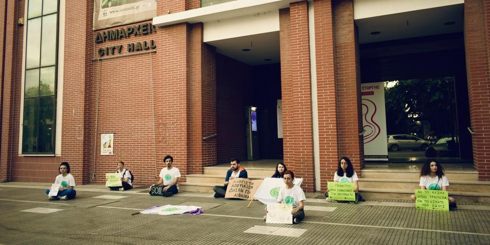 Αλεξανδρούπολη: Διαμαρτυρία κατά του περιβαλλοντικού νόμου Χατζηδάκη στο Δημαρχείο απ' την Fridays for Future