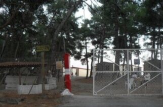 Προσλήψεις: Ο δήμος Αλεξανδρούπολης παίρνει 14 άτομα για τις παιδικές κατασκηνώσεις της Μάκρης