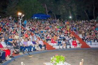 Ορεστιάδα: Αναβλήθηκε το φετινό Φεστιβάλ Άρδα – Δωρεάν συναυλίες και θεατρικές παραστάσεις στο Υπαίθριο Θέατρο