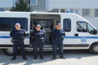 Έβρος: Σε ποια χωριά θα βρεθούν οι Κινητές Αστυνομικές Μονάδες την άλλη βδομάδα