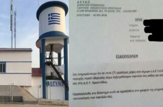 Ορεστιάδα: Ειδοποιητήρια για διακοπή νερού λόγω χρεών ακόμα και σε ανέργους, στέλνει ο δήμος