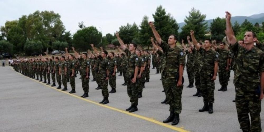 Οι στρατεύσιμοι της 2020 Δ'/ΕΣΣΟ καλούνται για κατάταξη στον Στρατό Ξηράς