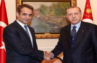 Συζήτησαν και… άνοιγμα του Τελωνείου Καστανεών Μητσοτάκης-Ερντογάν στη χθεσινή τηλεφωνική επικοινωνία;