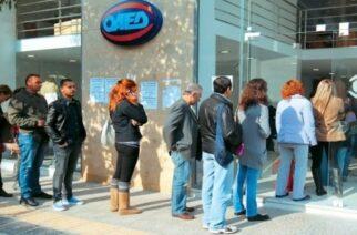 Προσλήψεις: Άρχισαν από χθες οι αιτήσεις για 444 θέσεις Κοινωφελούς εργασίας στους δήμους του Έβρου