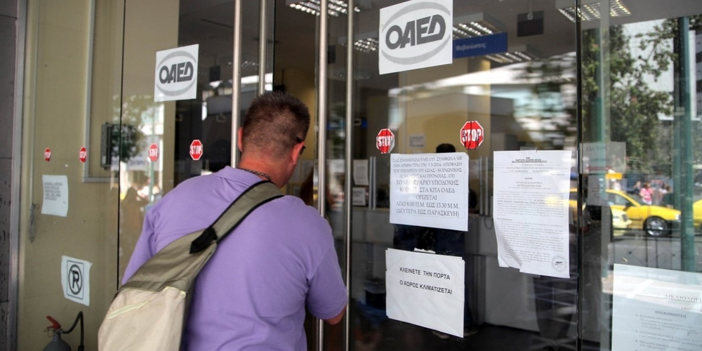Προσλήψεις: Άρχισαν οι αιτήσεις και για 65 θέσεις στην Αντιπεριφέρεια Έβρου