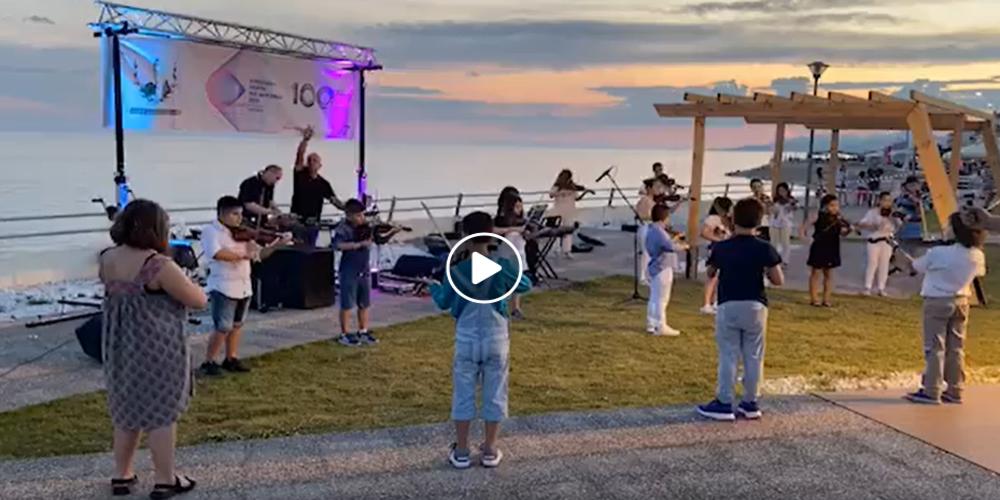 ΒΙΝΤΕΟ: Ο δήμος Αλεξανδρούπολης γιόρτασε την Ευρωπαϊκή Ημέρα Μουσικής με live εκδηλώσεις στην πόλη